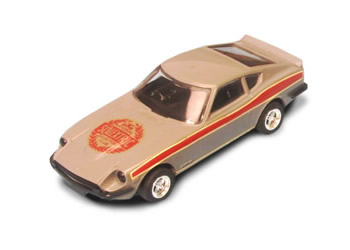 Datsun 260Z - 1985